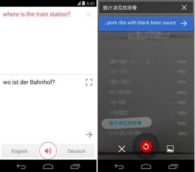 Google Segera Luncurkan Terjemahan Suara Real-Time Untuk PerangkatMobile